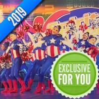 Exclusive-6427 (America Theme)